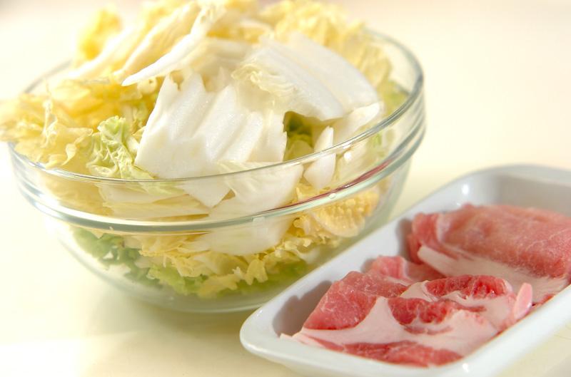 あんかけ白菜と豚肉の重ね蒸しの作り方の手順1