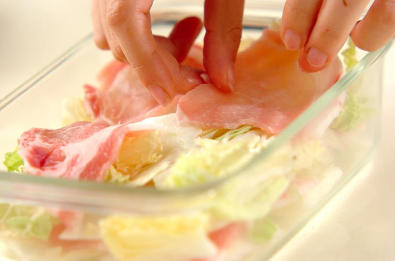 あんかけ白菜と豚肉の重ね蒸しの作り方1