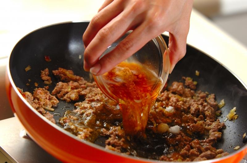 揚げジャガイモのピリ辛煮の作り方の手順7