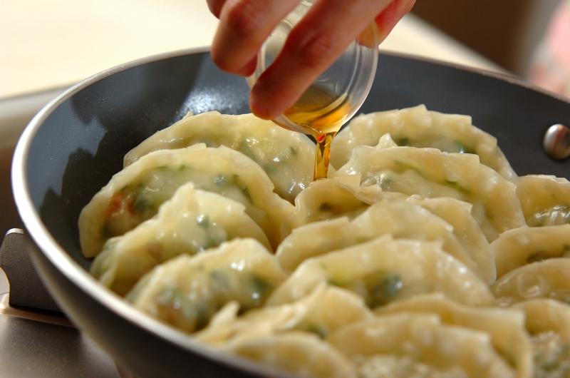 焼き餃子の作り方の手順8