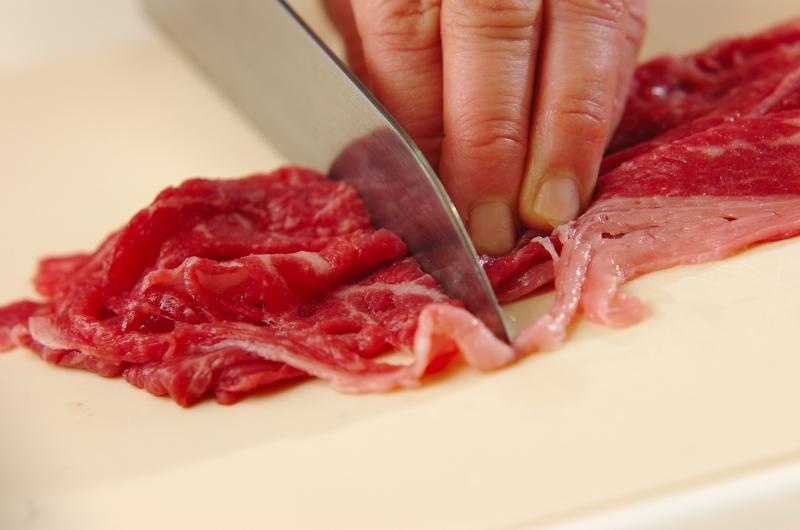牛肉のバターしょうゆ炒めの作り方の手順1