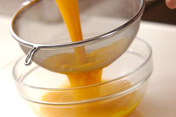 パンプキンスープの作り方の手順5