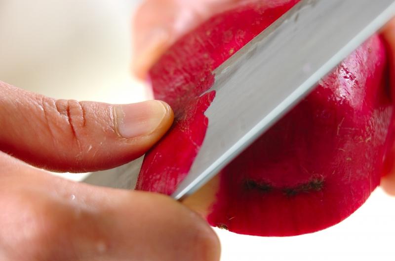 赤カブのジンジャーピクルスの作り方の手順1