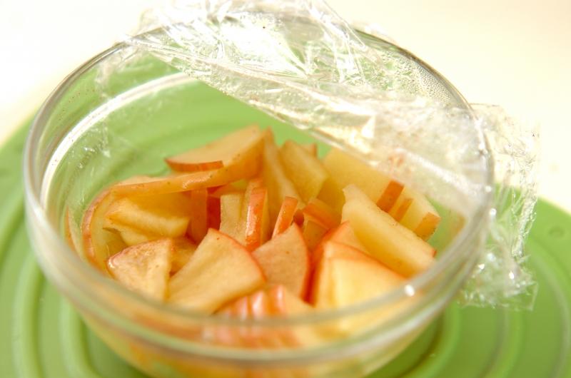 アップルパイ春巻きの作り方の手順3