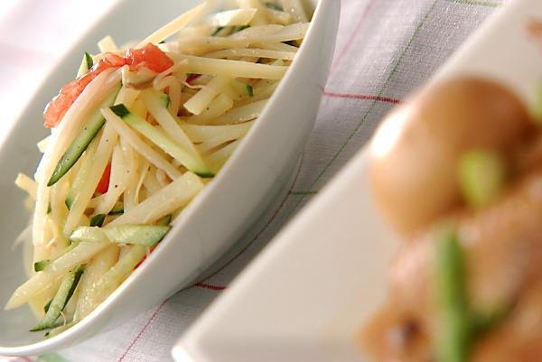 ジャガとトマトのサラダの作り方の手順