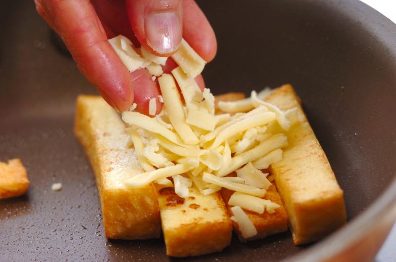 厚揚げのチーズ焼きの作り方の手順3