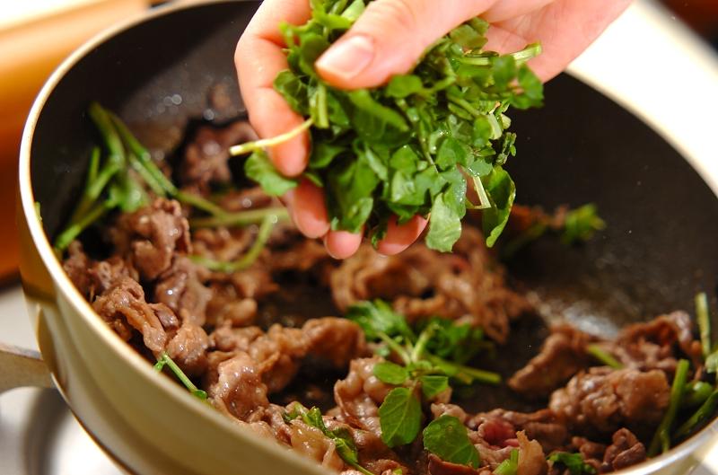 牛肉とクレソンの黒コショウ炒めの作り方の手順3