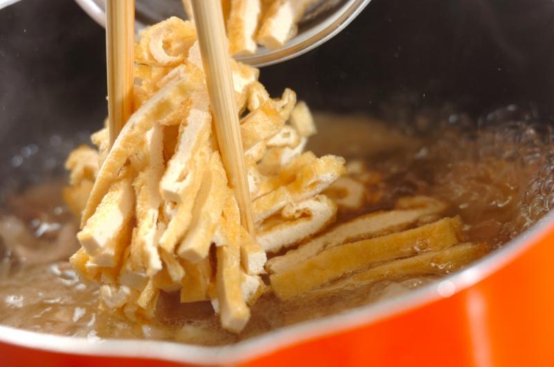 豚とサツマイモのみそ汁の作り方の手順4