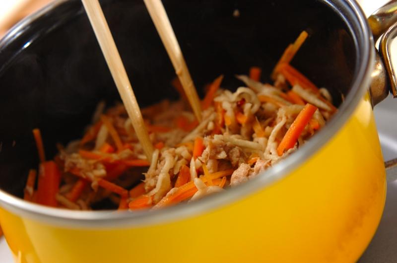 切干し大根とツナの煮物の作り方の手順3