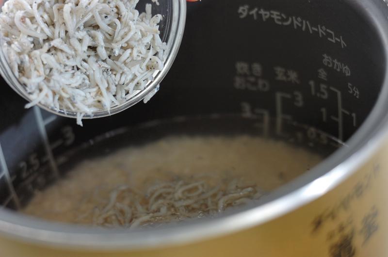 ソラ豆とシラスごはんの作り方の手順2