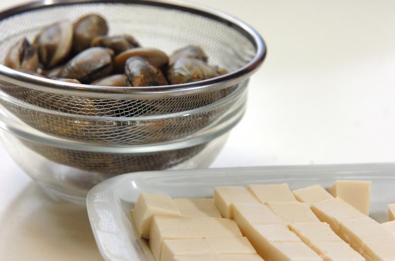豆腐とアサリのみそ汁の作り方の手順1