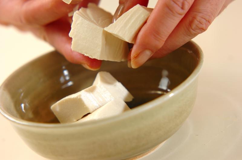 ゴマダレ豆腐の作り方の手順3