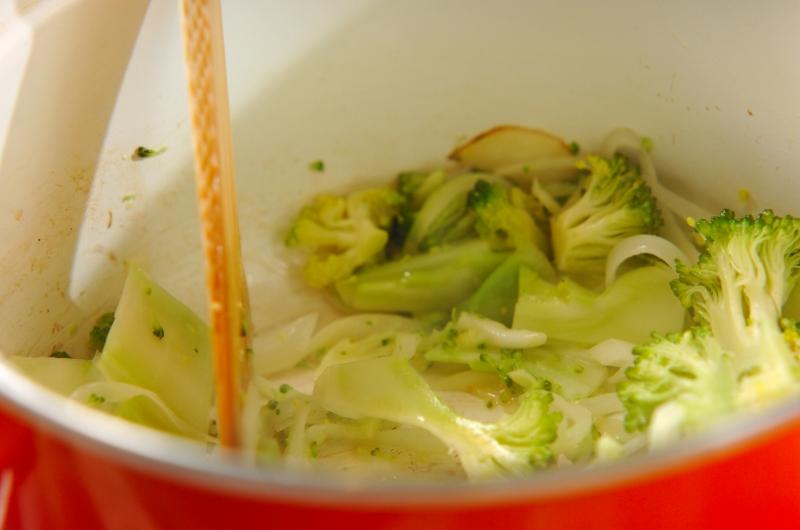 ブロッコリーのポタージュスープの作り方の手順2