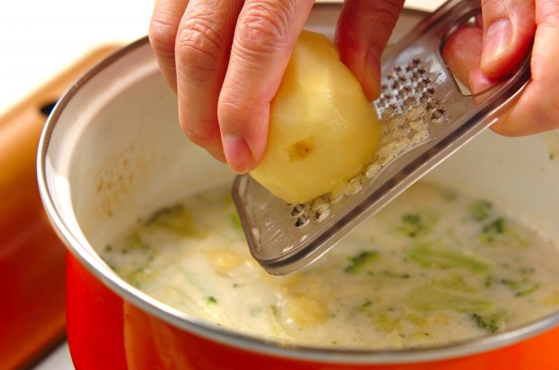 ブロッコリーのポタージュスープの作り方の手順3