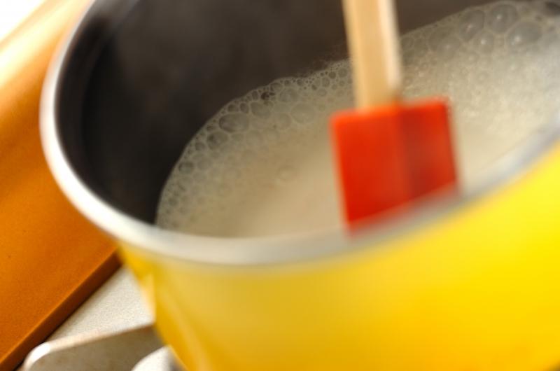 ロールチキンの作り方の手順5