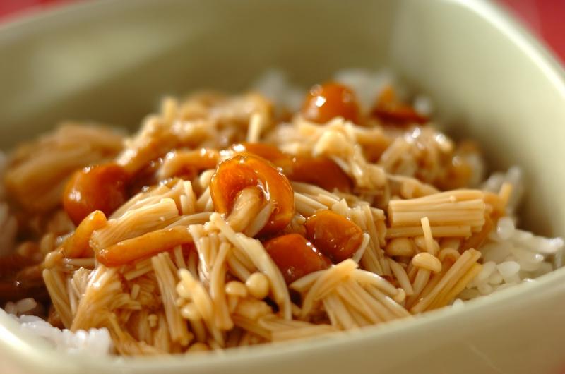 ショウガナメタケのっけご飯の作り方の手順