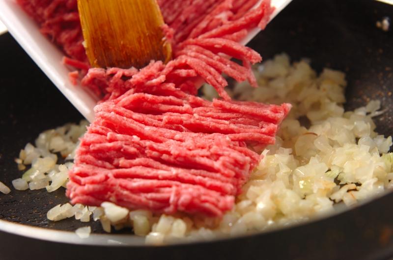 カボチャとひき肉のタコライス風の作り方の手順2