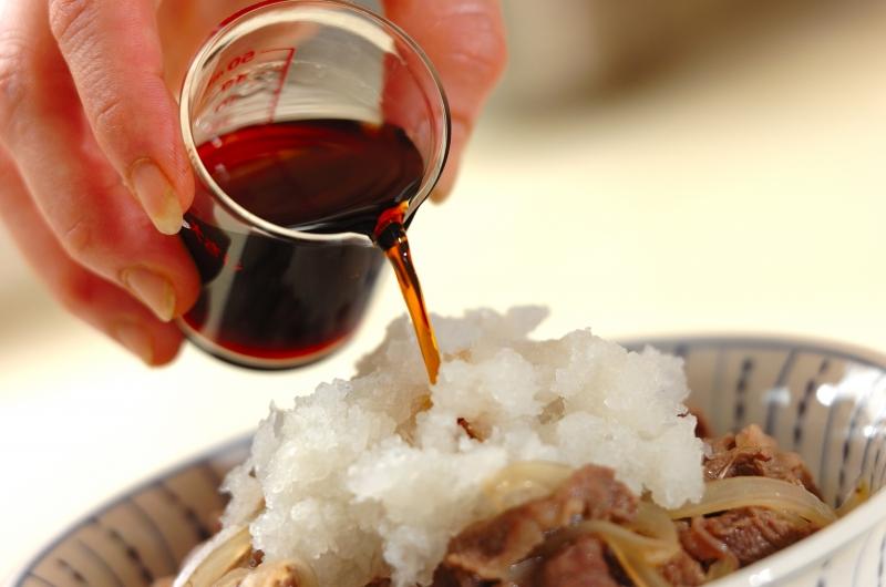 おろし牛丼の作り方の手順4