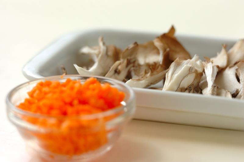 味付け赤貝の炊き込みご飯の作り方の手順1