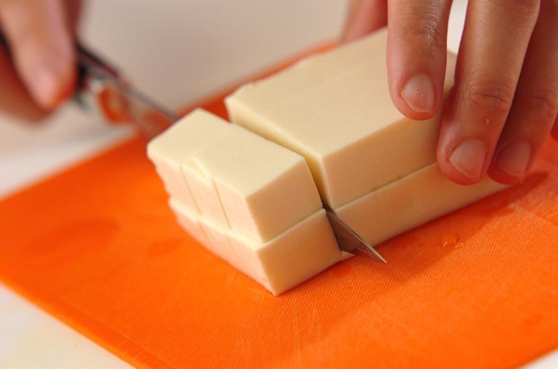 豆腐と干しシイタケのスープの作り方の手順1