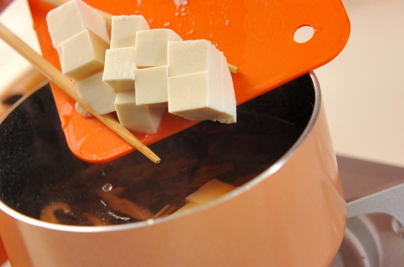 豆腐と干しシイタケのスープの作り方の手順3