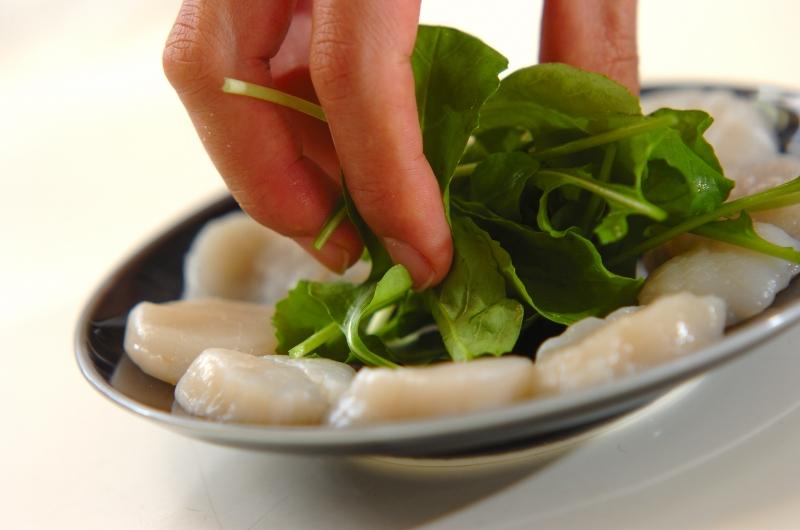 ホタテとルッコラのカルパッチョの作り方の手順2