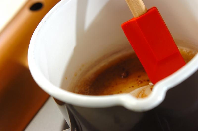 黒蜜の豆乳プリンの作り方の手順4