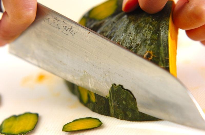 カボチャと厚揚げの煮物の作り方の手順1