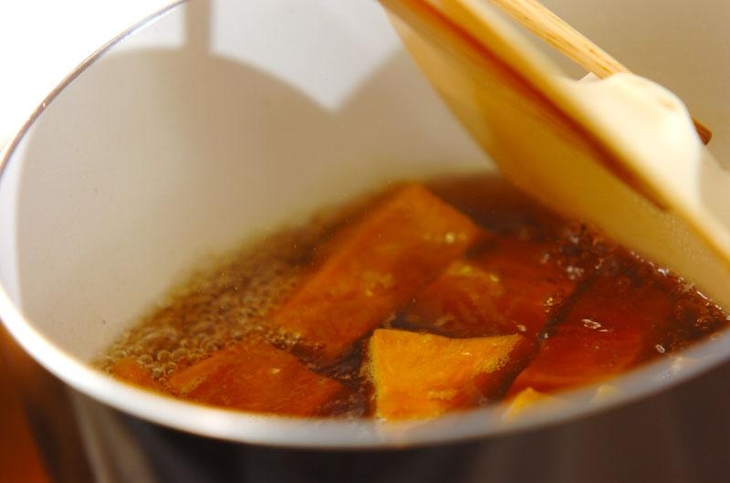 カボチャと厚揚げの煮物の作り方の手順3
