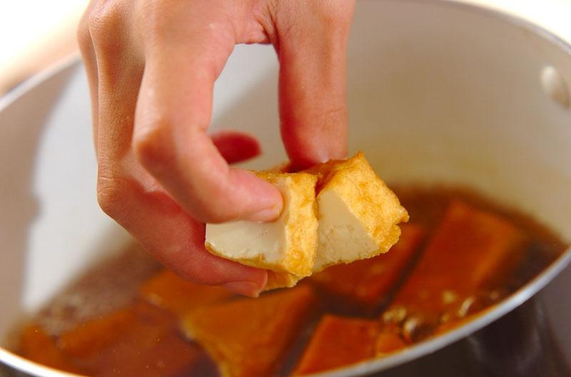 カボチャと厚揚げの煮物の作り方の手順4