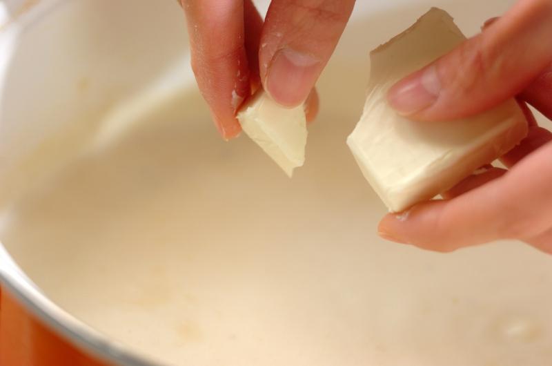 サツマイモのチーズスープの作り方の手順4