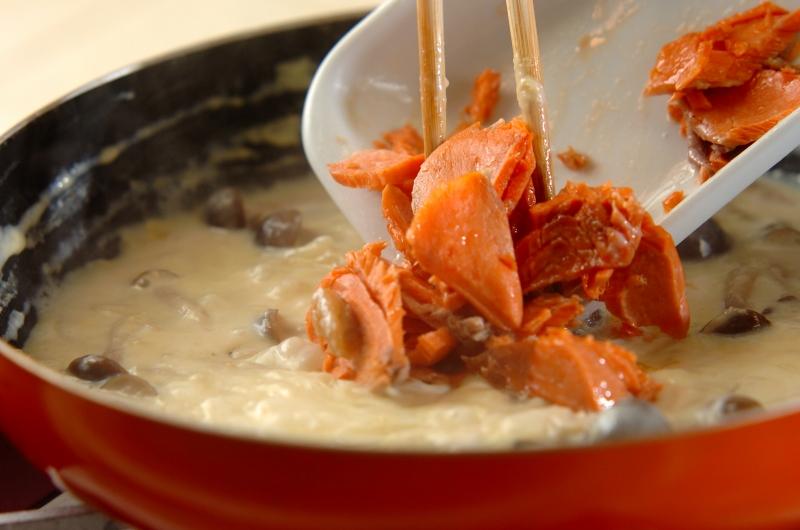 鮭のソイクリームパスタの作り方の手順6