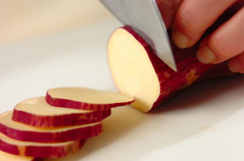 サツマイモのユズコショウ炒めの下準備1
