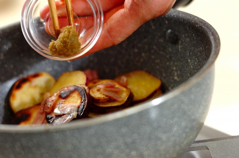 サツマイモのユズコショウ炒めの作り方の手順5