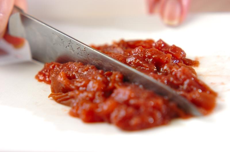 枝豆の梅ジャコごはんの作り方の手順1