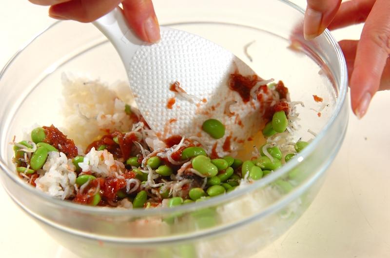 枝豆の梅ジャコごはんの作り方2