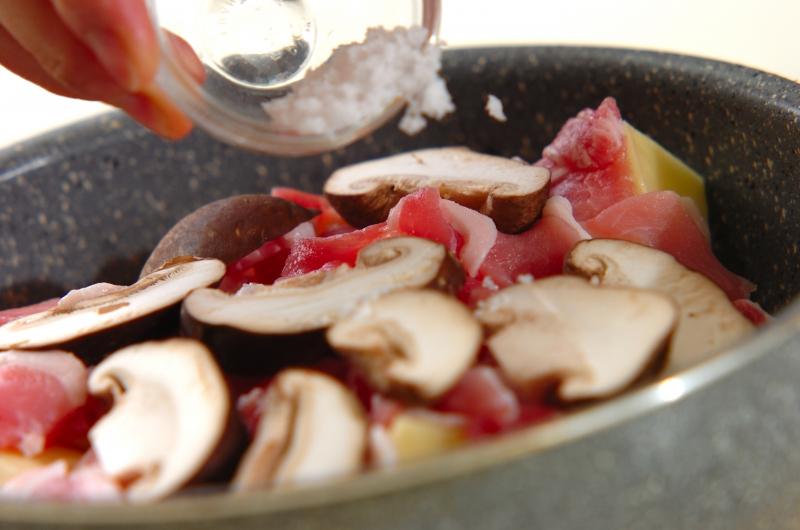 塩肉ジャガの作り方の手順3