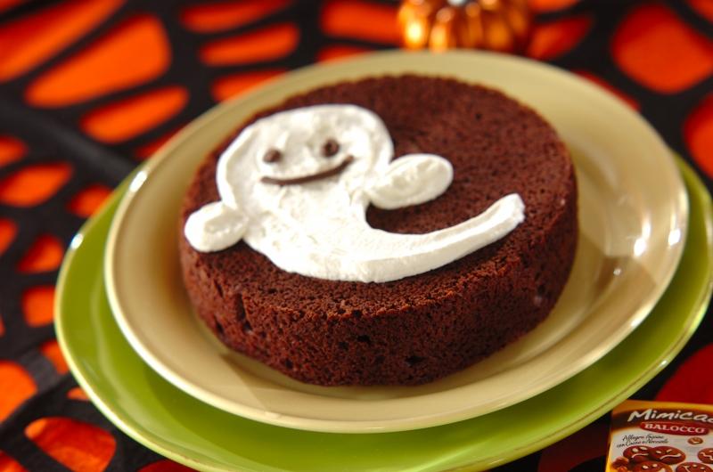 ハロウィンおばけのチョコレートケーキ