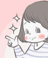 チッチママ