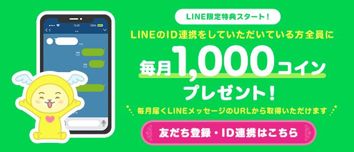bn_top