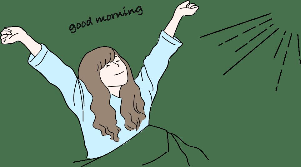 起床イメージ